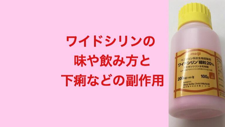 シリン 味 ワイド 発掘!やくやく大事典 【