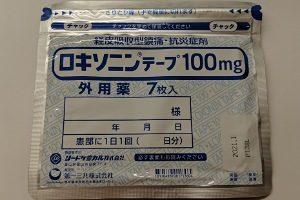 テープ 副作用 ロキソニン